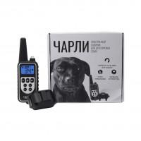 Электронный ошейник для дрессировки собак Чарли (для 1 собаки)